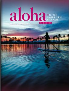 Aloha Hilton Hawaii Village Magazine